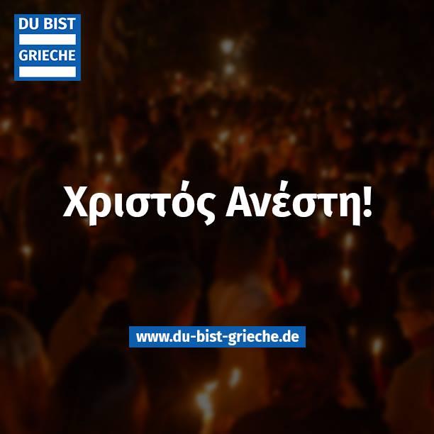griechisches osterfest 2020