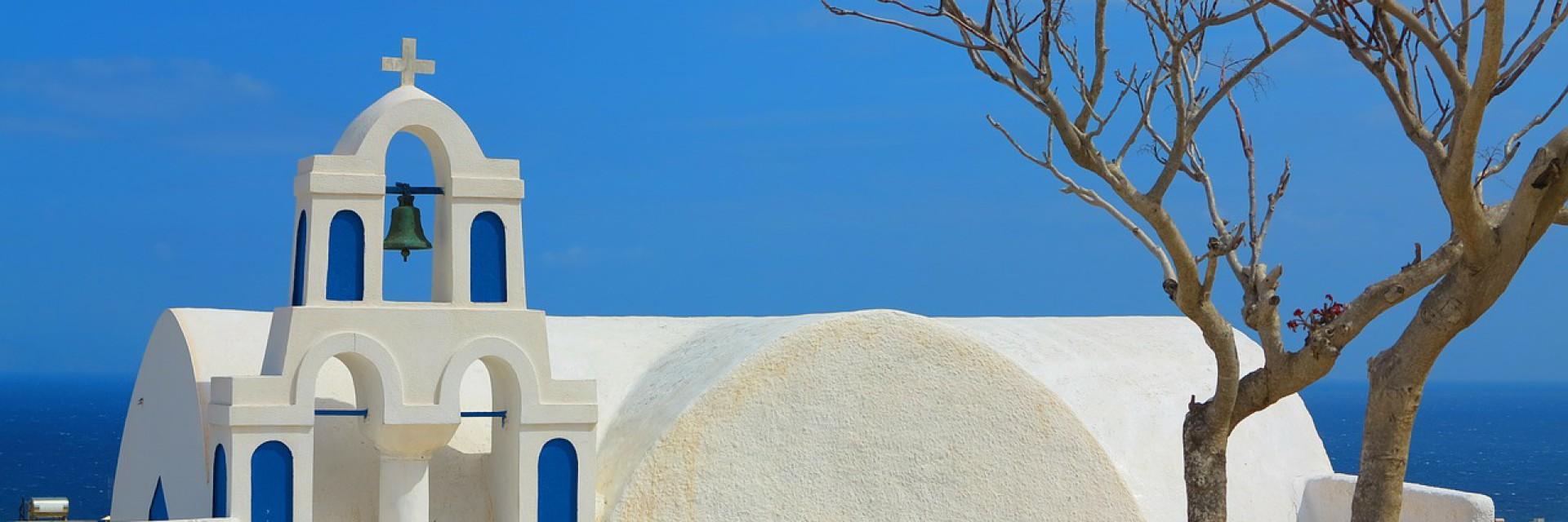 Griechische Namenstage
