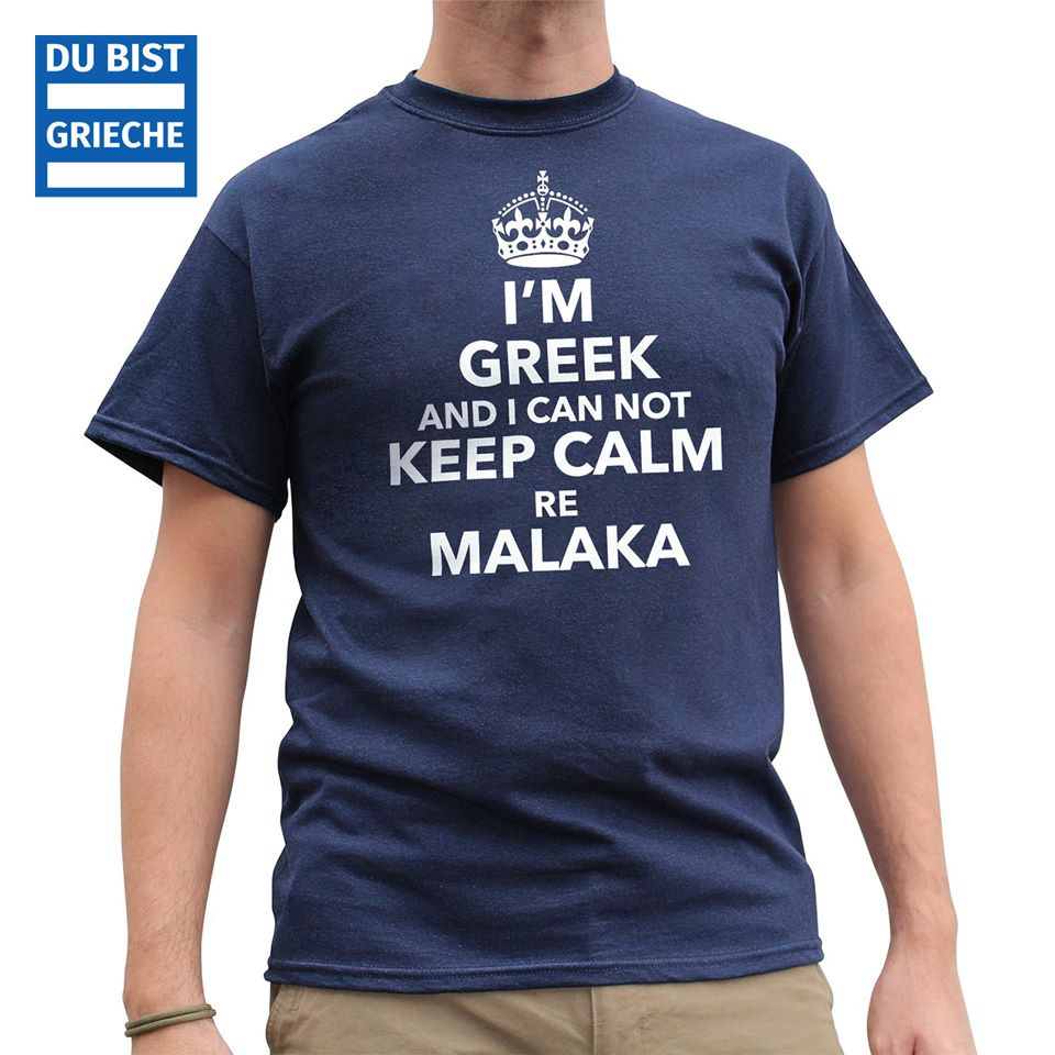 Keep Calm malaka i am greek Shirt