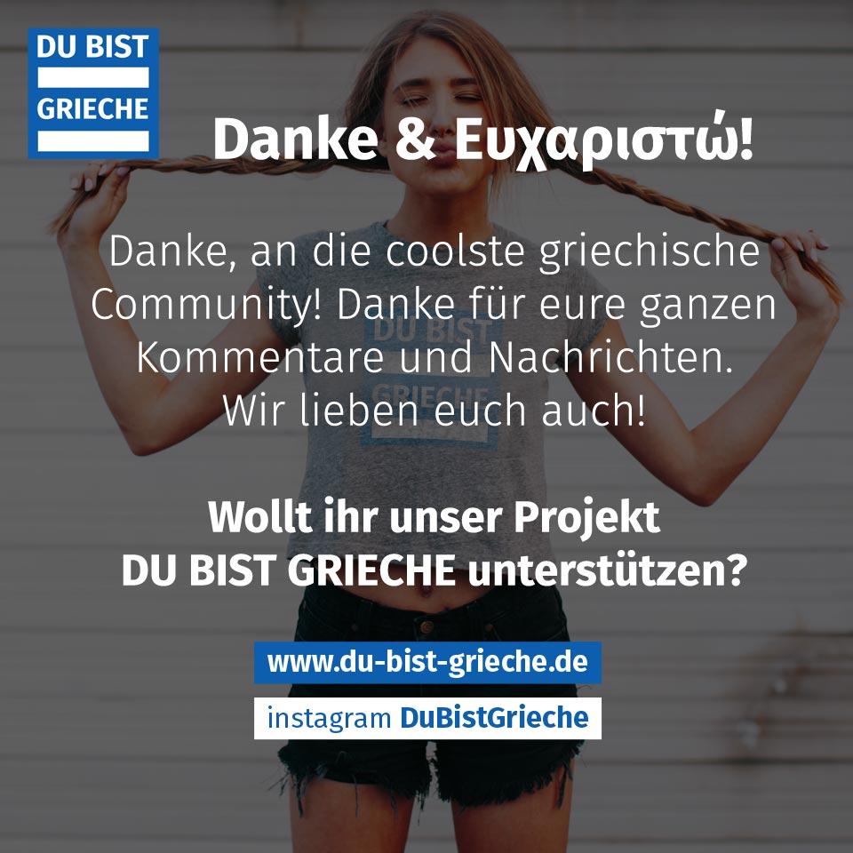 DU BIST GRIECHE unterstützen blogpost