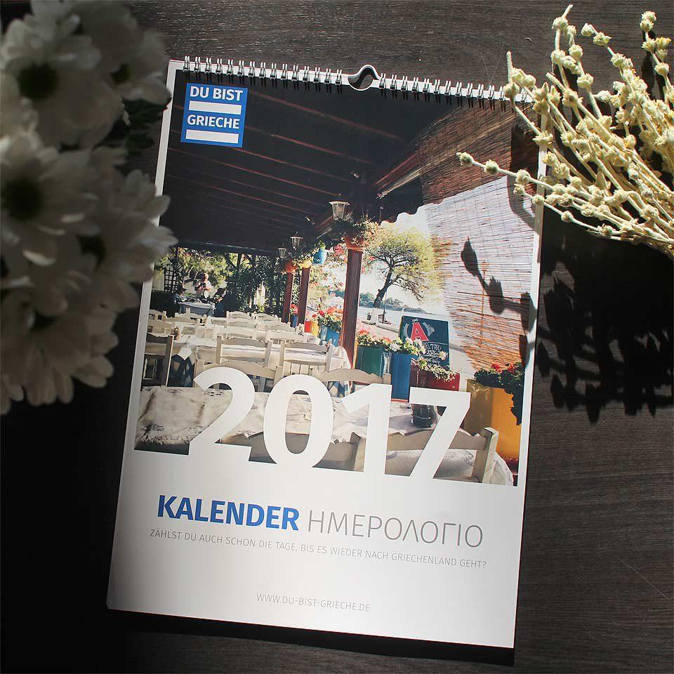 Du Bist Grieche Kalender 2017