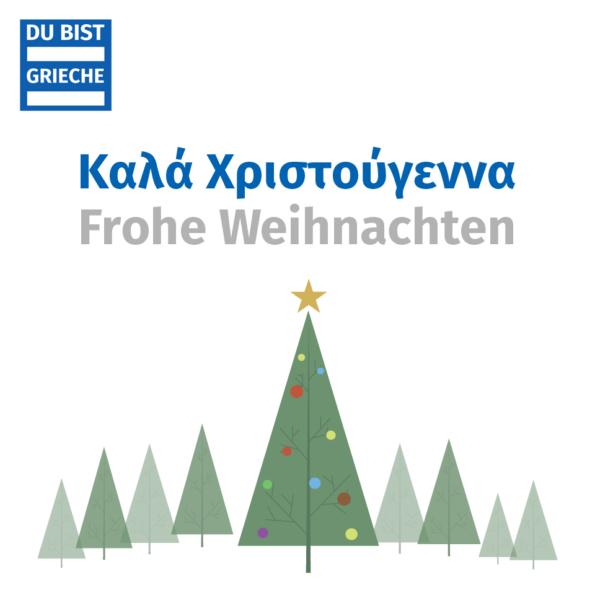 frohe weihnachten griechenland
