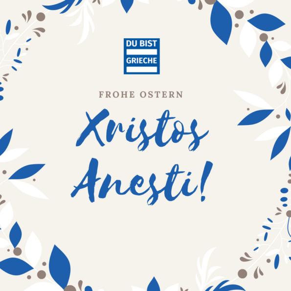 Christos anesti ostern orthodox