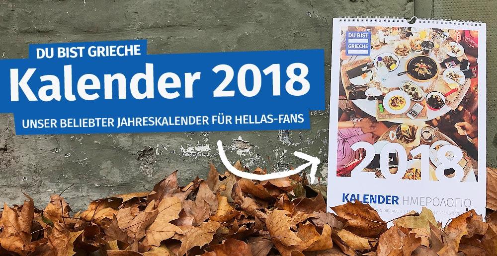 du bist grieche kalender 2018