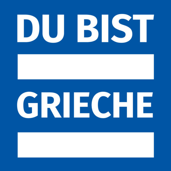 DU BIST GRIECHE Logo