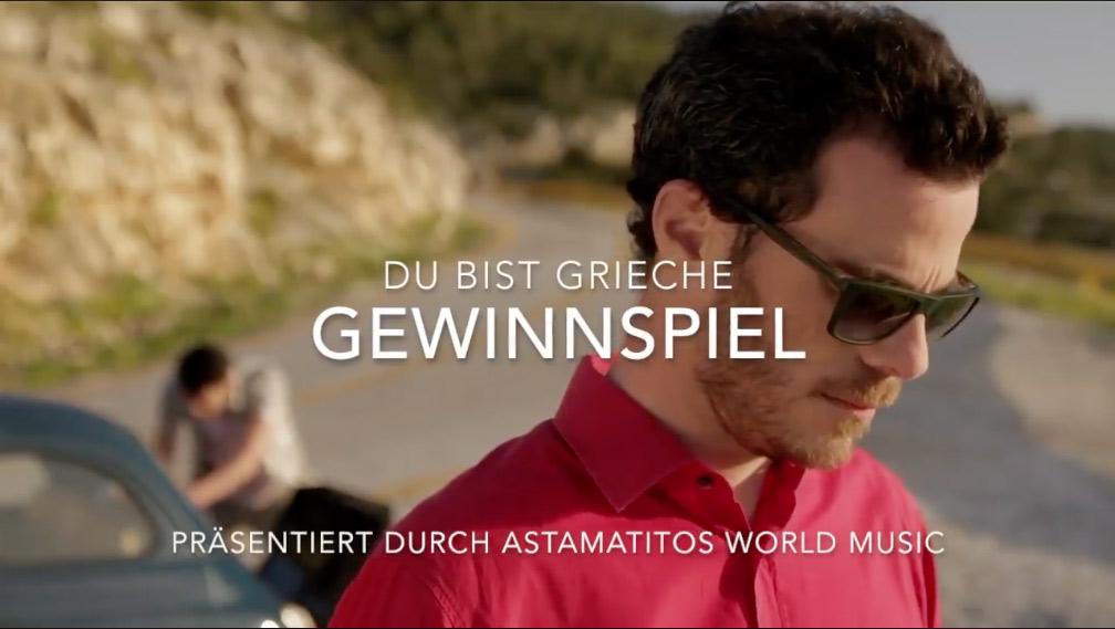 imam baildi gewinnspiel konzert deutschland video