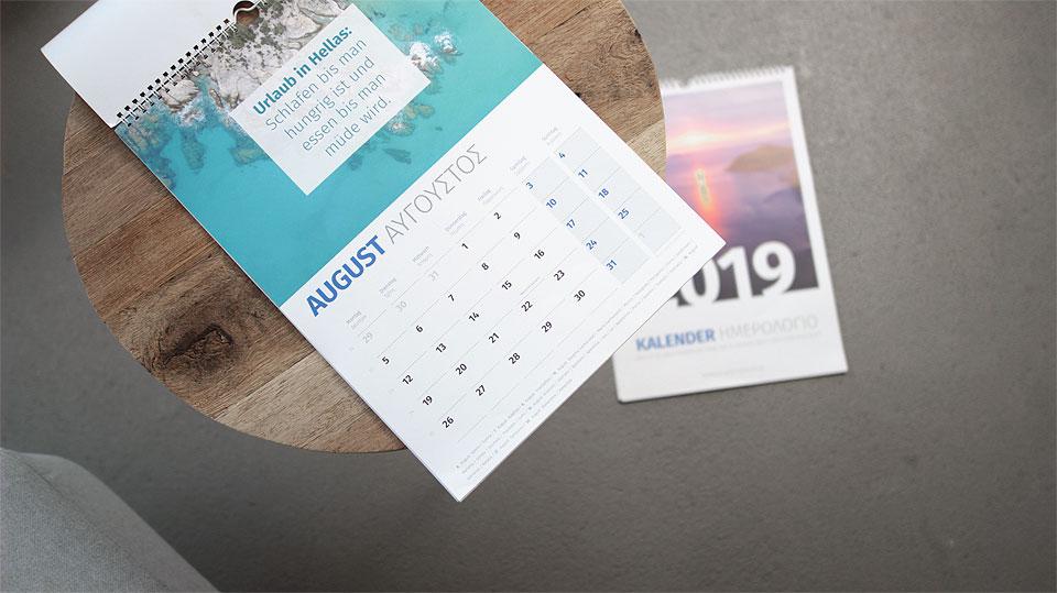 du bist grieche kalender 2019 august