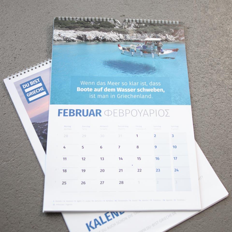 du bist grieche kalender 2019 februar