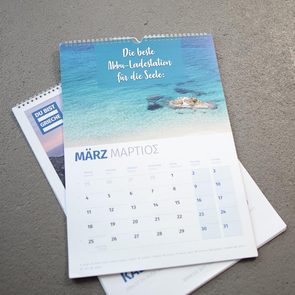 du bist grieche kalender 2019 maerz