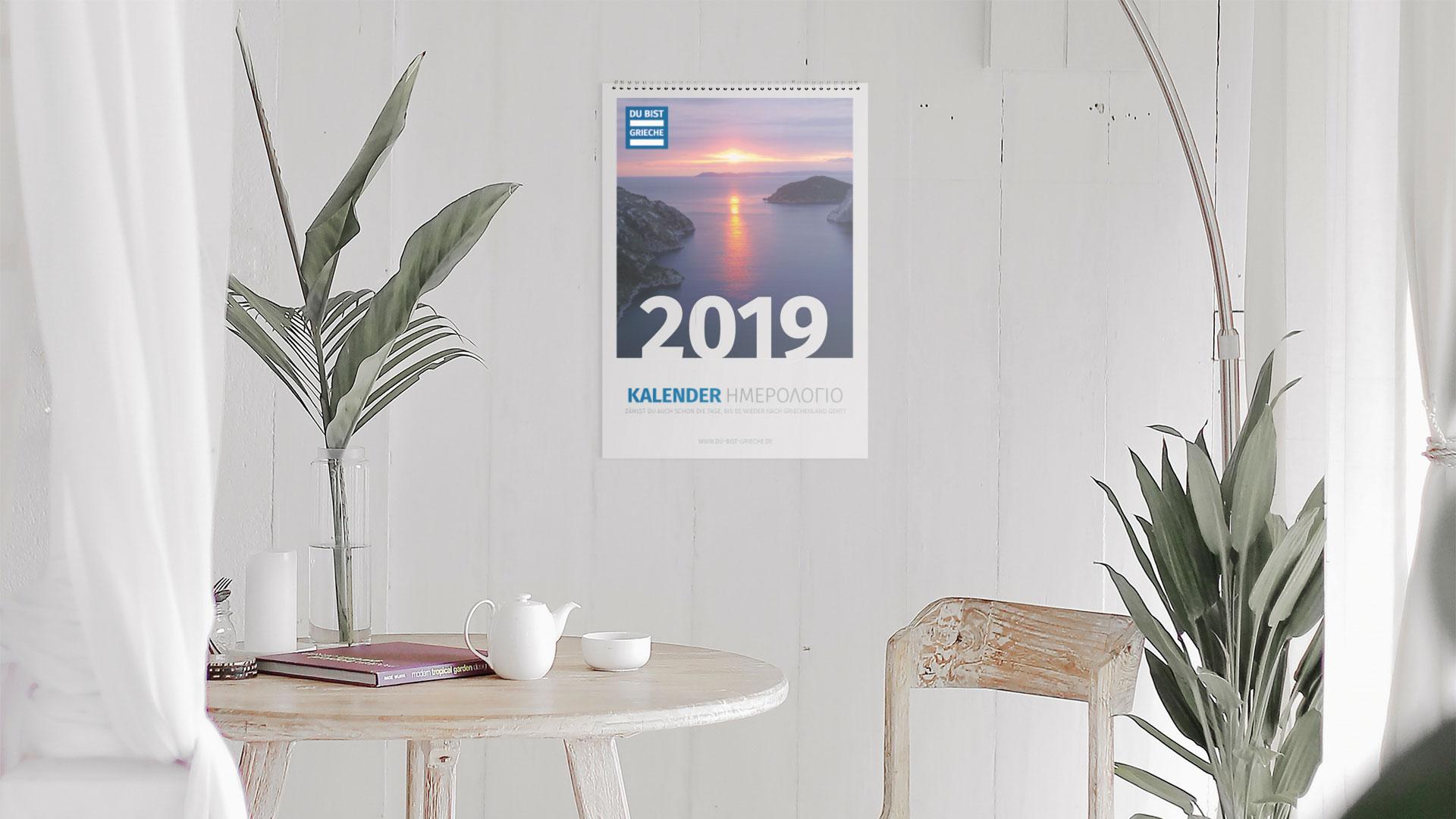 du bist grieche kalender 2019 titelbild