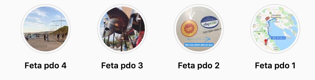 Feta dpo Instagram Link