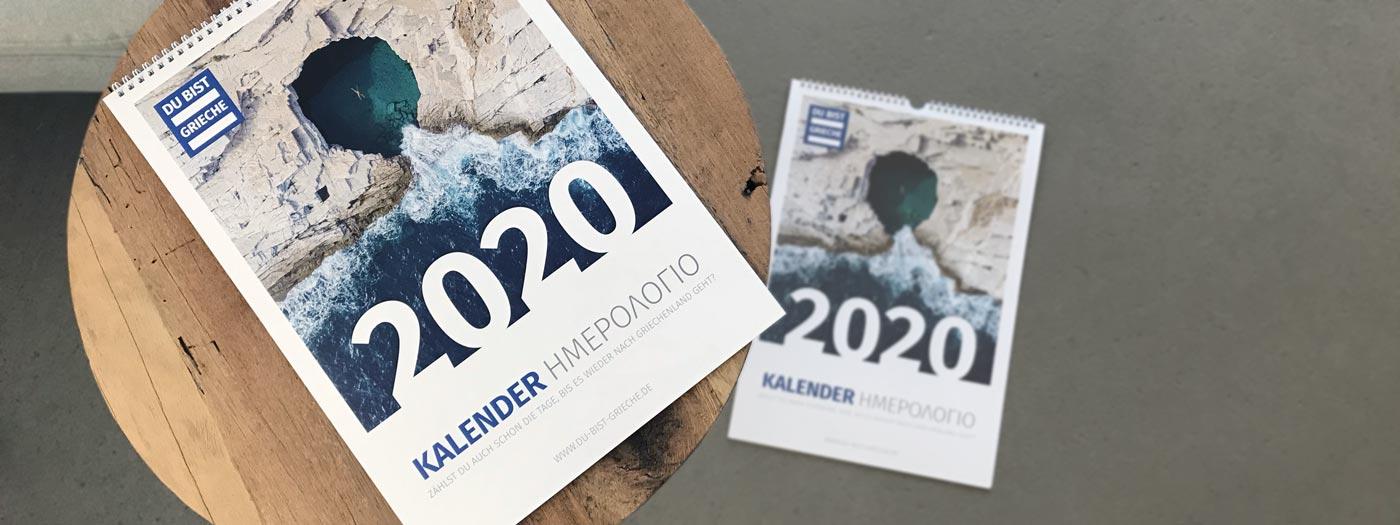 DU BIST GRIECHE Kalender 2020
