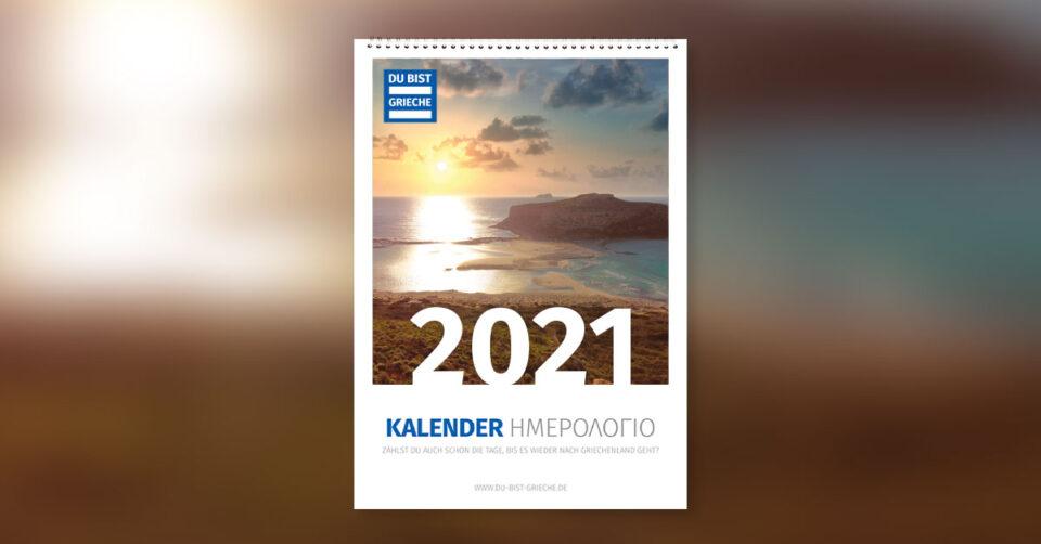 DBG Kalender 2021 FB Share Image